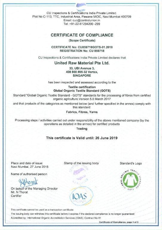 Textile Petrochemicals Products Exporter - URMPL